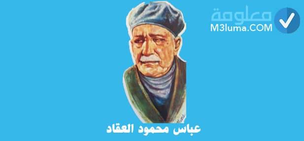 شاعر مصري راحل من 15 حرف