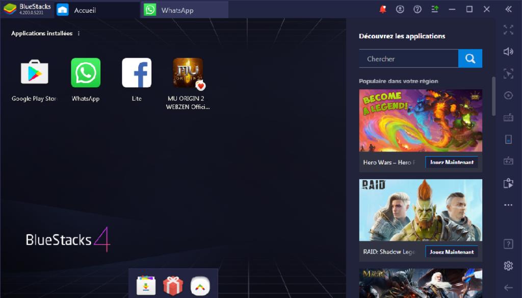 محاكي اندرويد لتشغيل تطبيقات وألعاب الهاتف على الكمبيوتر | معلومة