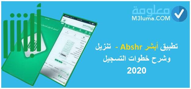 تحتوي هذه الصورة على سمة alt فارغة؛ اسم الملف هو WhatsApp-Image-2020-07-18-at-12.09.18-Copie-Copie-Copie-3-Copie-Copie-Copie.jpeg