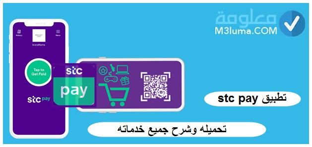 تحتوي هذه الصورة على سمة alt فارغة؛ اسم الملف هو WhatsApp-Image-2020-07-18-at-12.09.18-Copie-Copie-Copie-5-Copie.jpeg