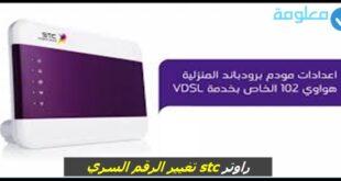 تحميل واتساب بلس الأحمر ابو رعد Whatsapp Plus red V8. 35