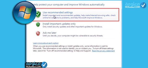 كيفية تنزيل وتثبيت ويندوز 7 على الحاسوب
