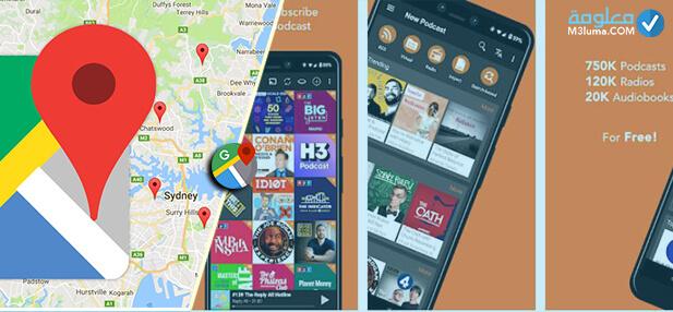 أفضل 10 تطبيقات للقيادة والخرائط للأندرويد