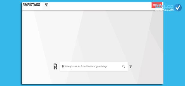 مواقع لزيادة عدد مشتركين يوتيوب 2020 مجانا