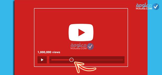 أفضل الطرق لزيادة مشاهدات يوتيوب بطريقة قانونية