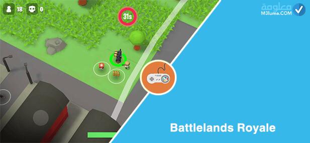 أفضل ألعاب Battle Royal 2020