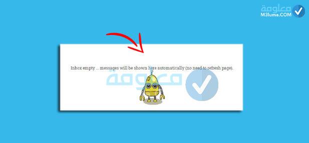 خطوات عمل ايميل وهمي مؤقت بالصور عن طريق موقع Nada
