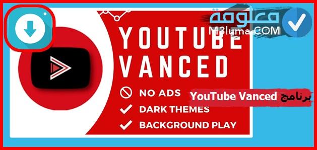 يوتيوب خفيف