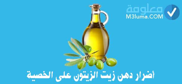 تحتوي هذه الصورة على سمة alt فارغة; اسم الملف هو oil2.jpg