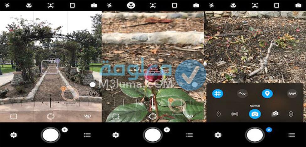 تطبيق ProShot