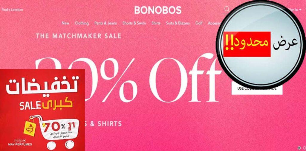 نمودج إعلان تجاري عن الملابس جاهز معلومة