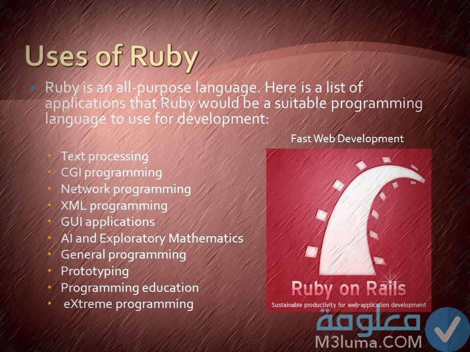 لغة روبي pdf