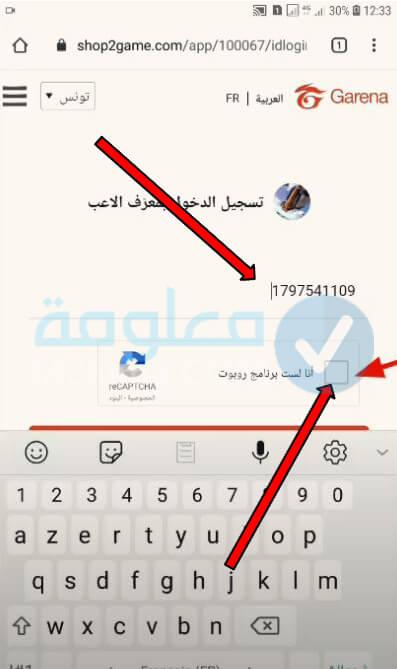شحن جواهر فري فاير عن طريق ooredoo