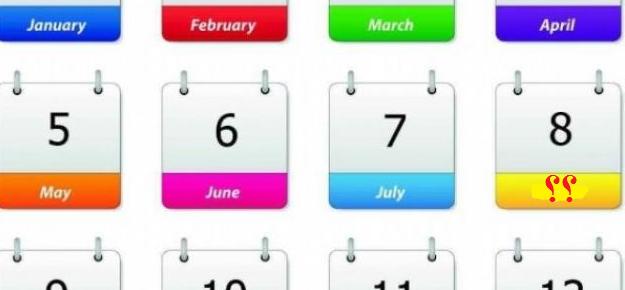 شهر 8 ميلادي معلومة