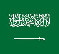 مديري وزارة الصحة السعودية erp.moh.gov.sa login