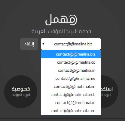 مهمل 0 1 Apk Download Android Entertainment Apps