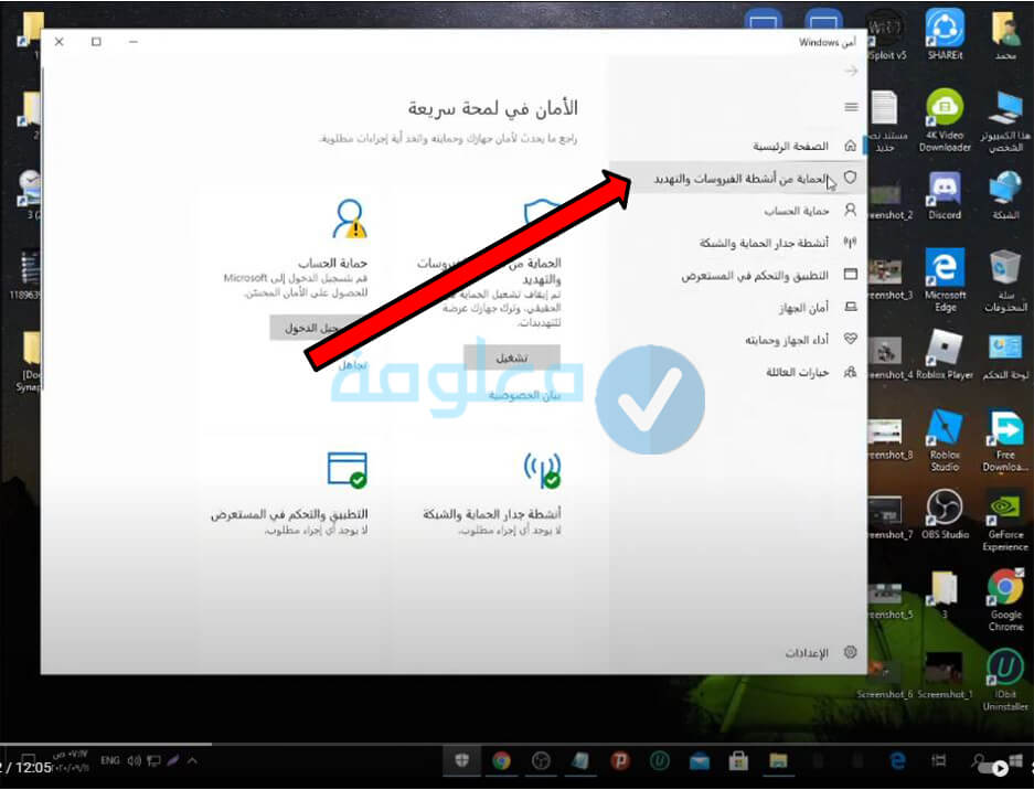 برنامج تهكير roblox للكمبيوتر