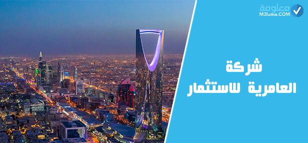 شركات سعوده بدون دوام للنساء 2020