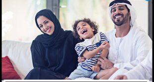 بالتفصيل خطوات طلب استقدام الزوجة للمقيمين في المملكة العربية السعودية وهذه هي التكلفة
