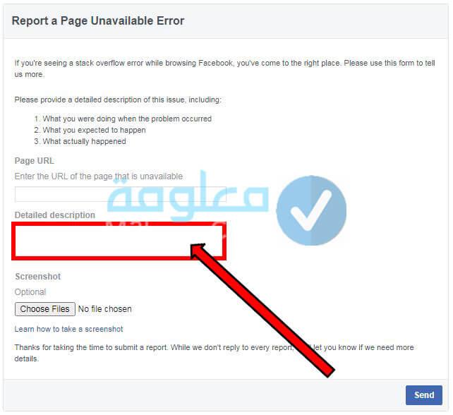 حل مشكلة تم تعطيل الحساب فيس بوك