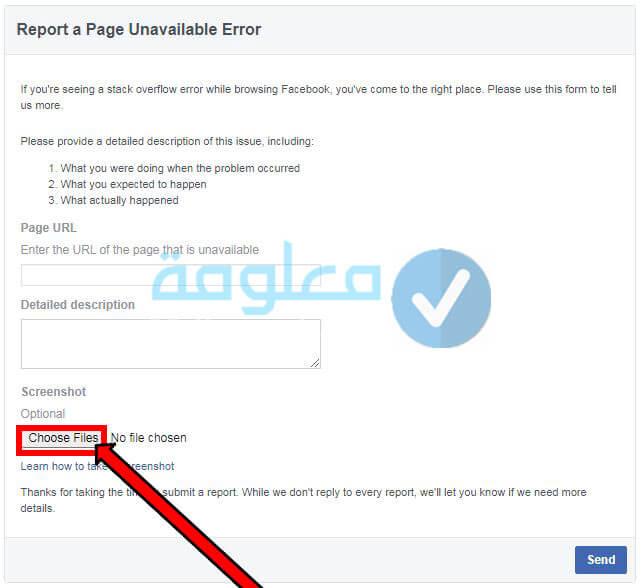 أسباب تعطيل حساب الفيس بوك