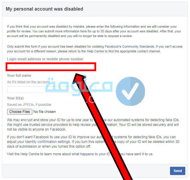 حل مشكلة توقف الفيس بوك