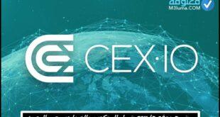 شرح موقع Cex.io شراء البيتكوين بالفيزا وسحب الرصيد